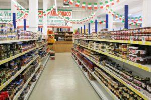 italienischer Supermarkt in Bielefeld von innen